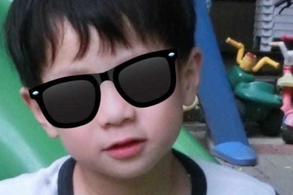Duncan {Taiwan}
